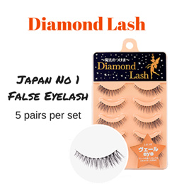 Diamond Lash Nudy Couture Series ❤ False Eyelashes ❤ Very Natural looking lashes ❤ Eyelash remover ❤ Eyelash Fixer Black ❤ Eyelash Fixer Clear ❤ Eyeliner ❤ Serum ❤Cheapest on Qoo10