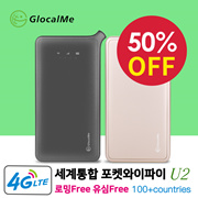 【Local Shipping】GlocalMe Pocket Wireless Wifi Router Hotspot Roaming Free 4G LTE High Speed Global