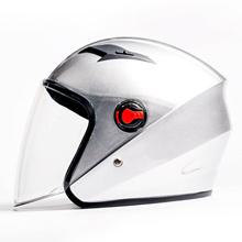 Motorcycle Helmet Male electric car helmet female Four seasons anti-ultraviolet half helmet anti-fog