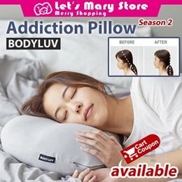 Bodyluv Pillow 2  ★ 24~48h delivery ★ Bodyluv Addiction Pillow Season 2 ★ 8 Million CNY gift