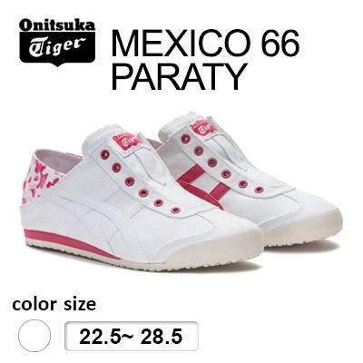 onitsuka tiger mexico 66 sd philippines white usa jumper