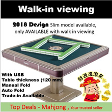 🇸🇬 Mahjong Table 🇸🇬 Folding Automatic Mahjong table on-site pre-post warranty services