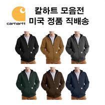 carhartt rutland thermal lined hooded zip front sweatshirt