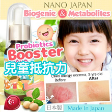 [$31.90ea* NO REGRET PRICE!!!] ♥CLINICALLY-PROVEN ♥#1 KIDS BOOST RESISTANCE ♥NANO BIOGENIE