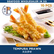 Tempura Prawn l 10 PCS l ~15cm/piece l PREMIUM Japanese Meal Must-Have!