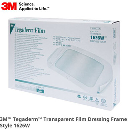 3M Tegaderm 1626W Dressing Film type Band waterproof Transparency 12x10cm (50 sheets) for surgery