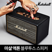 ★ Acoustic Price $ 135 ★ Marshall Acton Bluetooth Speaker / Acton 1 / Most Selling / Review requiredRequired / Fast Delivery / Acton / Bluetooth Speaker / With VAT / Lowest