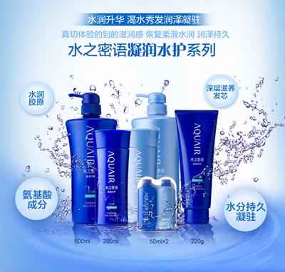 Qoo10 - Shiseido Aquair : Hair Care