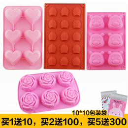 DIY King size silicone mold moulds baking cake chocolate pudding mold handmade soap moulds package m