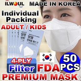 🥇Lowest Price🥇50pcs ADULT / KIDS KOREA 4-PLY Premium Mask / Individual Pack / kids mask / Face shi