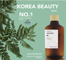 ENDING NOW Q10 SPONSOR!!❤️U.P$55  KOREA #1 BEAUTY CONCENTRATE ❤️WONDER ESSENCE BEAUTY TONIC