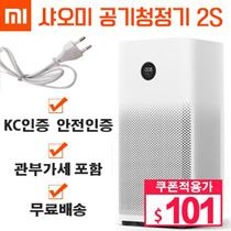 Millet air purifier 2S free shipping Korean KC certification plug