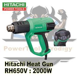 HITACHI RH650V DIGITAL HEAT GUN / 2000W HEAT GUN / ADJUST YOUR TEMPERATURE TO SUIT YOUR NEEDS