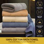 Premium Quality 100% Cotton 550g Bath Towel/Bath Shower Towel/Soft Comfortable