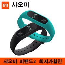 Xiaomi Band 2 XIAOMI Band 2/20 days available / OLED Display / heart rate / steps / calorie consumption