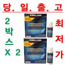 (Fast Ship/) Kirkland Minoxidil 5%/FDA Approved