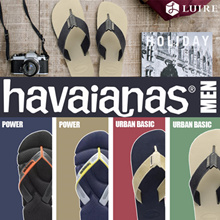 ★ No.1 HAVAIANAS SHOP ★ [Havaianas] New arrivals. Urban + Power. Flipflop / 100% Authentic