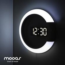 [MOOAS] LED / wall clock / dual mirror clock / Auto Brightness Control / Mood light / Remote control