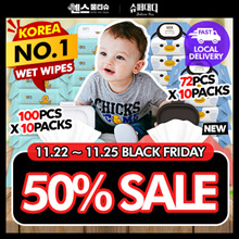 ★★Black Friday RP 50% Sale! ★★ KOREA No.1 Wet Wipes 6TYPE / SUPER DADDY / SENSE