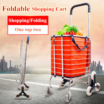 ❤Mother Needs❤Foldable Stairs Climbing Durable Trolley★Aluminium★8-Wheel Design