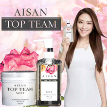 LIMITED TIME ONLY! 1+1 CELEBRITY ENDORSED AISAN TOP TEAM PURE FLOWER EXTRACT HAIR MASK 500ML+SHAMPOO 500ML