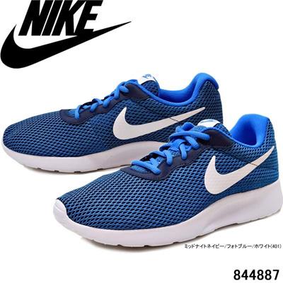 739de063d87f Atlassian CrowdID - Asos Nike Internationalist Shoes On Jabong ...