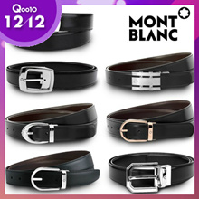 Montblanc Belt Collection © Monblanc Official Store 12.12 Day Special Promotion