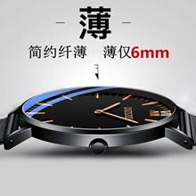 Super thin watch simple two pin mechanical waterproof quartz watch