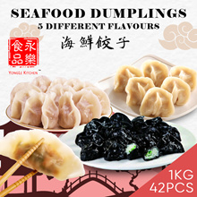 [YONGLE] Seafood 1 FOR 1 Dumplings- 1kg Pack / 3 Different Flavours (approx 42 pcs/Pack)