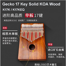 Solid KOA KalimbaK17K AcousticK17KEQ Acoustic ElectricProfessional Plug in Acoustic Thumb Piano