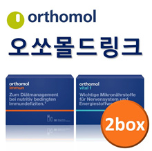 [Orthomol] Orthomol Immun Drink + Tablet (30 days) 1 + 1 Set