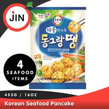 Korean Seafood Festival-Small Seafood Pancake/ Octopus Dumpling/Fish Cake/Seafood Fish Cake Bar