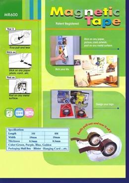Mylilshoppe Magnetic Tape Dispenser