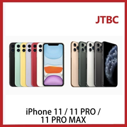 Apple iPhone 11 / 11 PRO / 11 PRO MAX | LOCAL / EXPORT SET