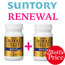 SUNTORY Royal Jelly + Sesamine E 120 grain/30 days!!Highly Raved by 女人我最大!!