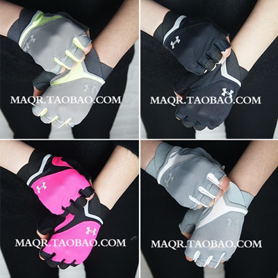 An Dema UNDER ARMOUR UA sports glove breathable women fitness  wear-resistant anti-slip 157baac50833c