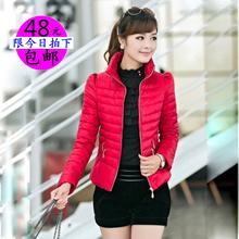 2016 fashion clothing women short Korean version of the new spring jacket slim lightweight shorts do