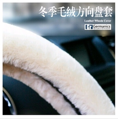 Flowserve products artificial plush winter car steering wheel cover VW Golf  6 new Jetta New Lavida P