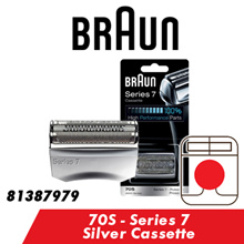 [Braun] 70S - Series 7 Silver Cassette / Mens Shaver Replacement Parts [81387979]