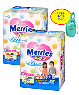 [[Bundle of 2]] Merries Diaper /Pants **Mix and Match