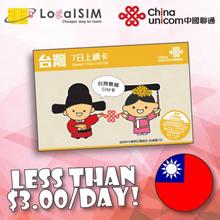 【Taiwan SIM Card—7 days】4G Unlimited Data ◆ 40mins Voice ◆ 31-DEC-18 ◆ Cash+Carry in Bugis/Bedok/Nex