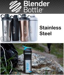 ★NEW!★STAINLESS STEEL★ BLENDERBOTTLE® ★ Shaker Bottle★Protein Shaker★Shaker Cup★Insulated
