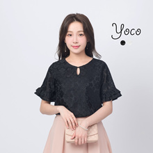 YOCO - Laced Ruffle Sleeved Blouse-170734