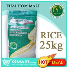 Lucky Boy Thai Hom Mali Jasmine Rice- 25Kg Bag