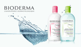 [[Bioderma]] Bioderma Sensibio H2O / Sebium H2O micelle solution 500ml