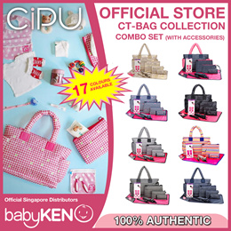 [Asias no.1 favourite mummies bag - From Taiwan] CiPU CT-Bag/L (Combo)