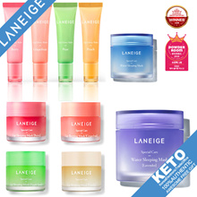 [laneige] lip glowy balm/lip sleeping mask/water sleeping mask