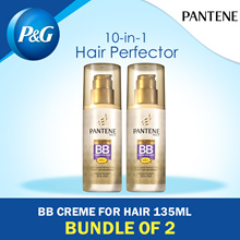 [PnG] Bundle  of 2 PANTENE BB Creme For Hair 135ml