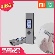 Xiaomi crowdfunding Duke LS-P laser range finder outdoor high-precision measuring room meter charging handheld electronic laser ruler