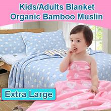 BLK2:Baby Blanket 27/10/17updated /Baby/Swaddle/blanket/Muslin/baby/Bamboo muslin/bed sheet/Muslin